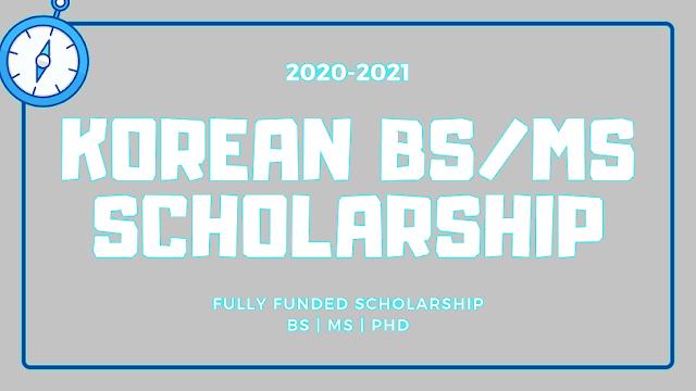 برنامج المنح الدراسية (KGSP) للحكومة الكورية  برسم سنة 2021-2022 لجميع المستويات الدراسية
