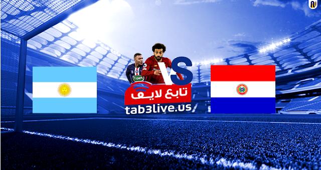 مشاهدة مباراة الأرجنتين وباراجواي بث مباشر اليوم 2020/11/12 تصفيات كأس العالم