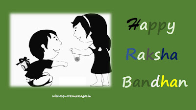 raksha-bandhan-images-for-whatsapp