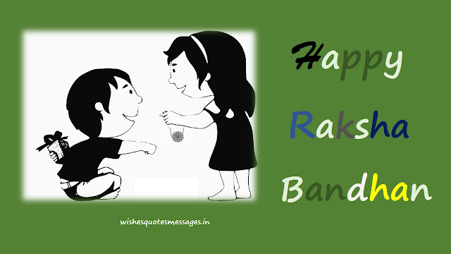 Raksha Bandhan Brother and Sister Images