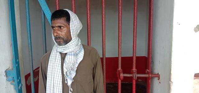 सरिसब हत्याकांड का आरोपी अर्जुन कामत ने किया सरेंडर