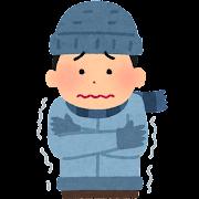 寒がっている人のイラスト(男性)