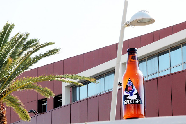 Το Περιστέρι απέκτησε τη μπύρα του!