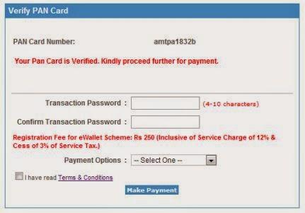 eWallet pan card verification