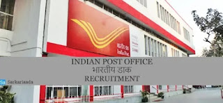 Indian Post Recruitment Various Vacancies 10th Pass Check the Details and Application Process.