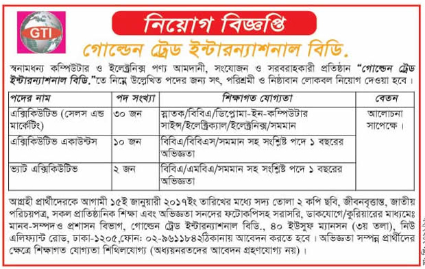 all newspaper jobs  golden trade international bd  post