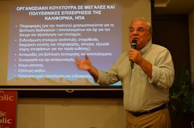 Στο Τμήμα Διοικητικής Επιστήμης και Τεχνολογίας στην Τρίπολη μετακινείται ο Καθηγητής Θάνος Κριεμάδης