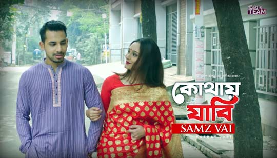 Kothay Jabi by Samz Vai Song