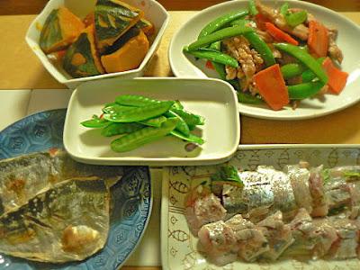 夕食の献立 鶏肉とスナップエンドウ炒め 鰺の酢〆 カボチャ煮 さやえんどうのおひたし
