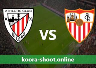 بث مباشر مباراة اشبيلية وأتلتيك بلباو اليوم بتاريخ 03/05/2021 الدوري الاسباني