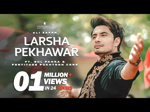 Larsha Pekhawar Lyrics - Ali Zafar