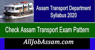 Assam Transport Department Syllabus 2020