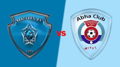 مشاهدة مباراة أبها ضد الباطن 17-2-2021 بث مباشر في الدوري السعودي