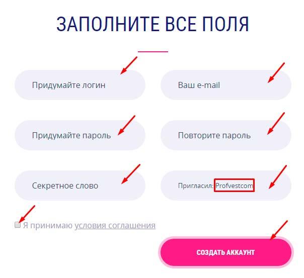 Регистрация в CryptoLuc 1