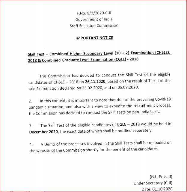 Skill Test- Combined Higher Secondary Level (10+2) Examination (CHSLE),2018 & Combined Graduate Level Examination (CGLE), 2018