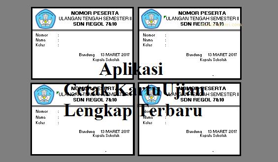 Download Aplikasi Cetak Kartu Ujian Untuk SD SMP SMA Tahun 2018/2019