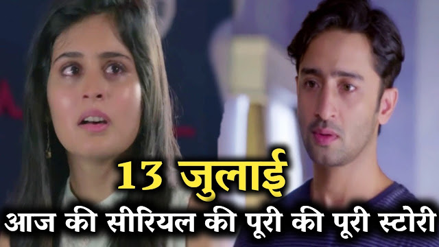 Breakdown: Mishti pregnant with Abeer's child good news to turn into bad twist in YRHPK