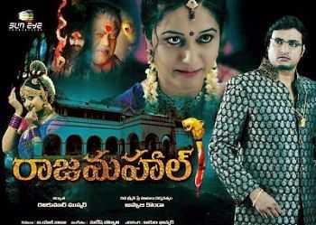 RajMahal 2015 Hindi Dubbed DTHRip 300mb
