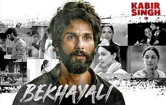 Bekhayali Song lyrics- Kabir Singh
