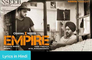 एम्पायर Empire Lyrics in Hindi | NsseB