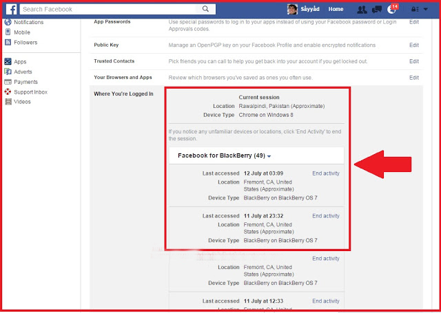 how to delete facebook login history on phone