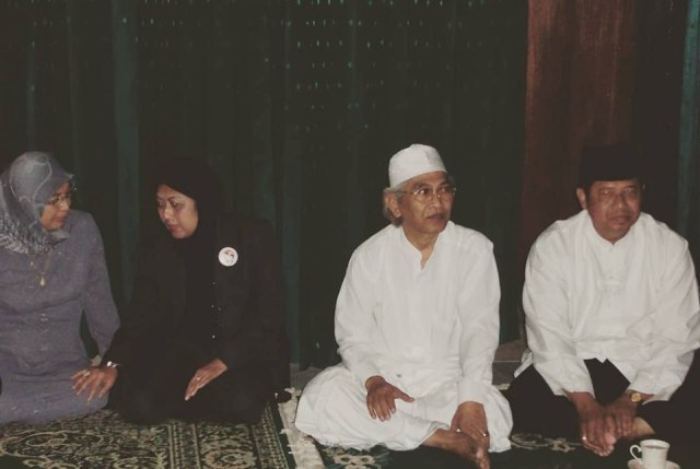 Ani Yudhoyono Berpulang, Gus Mus: Semoga Allah Merahmati Arwah Beliau