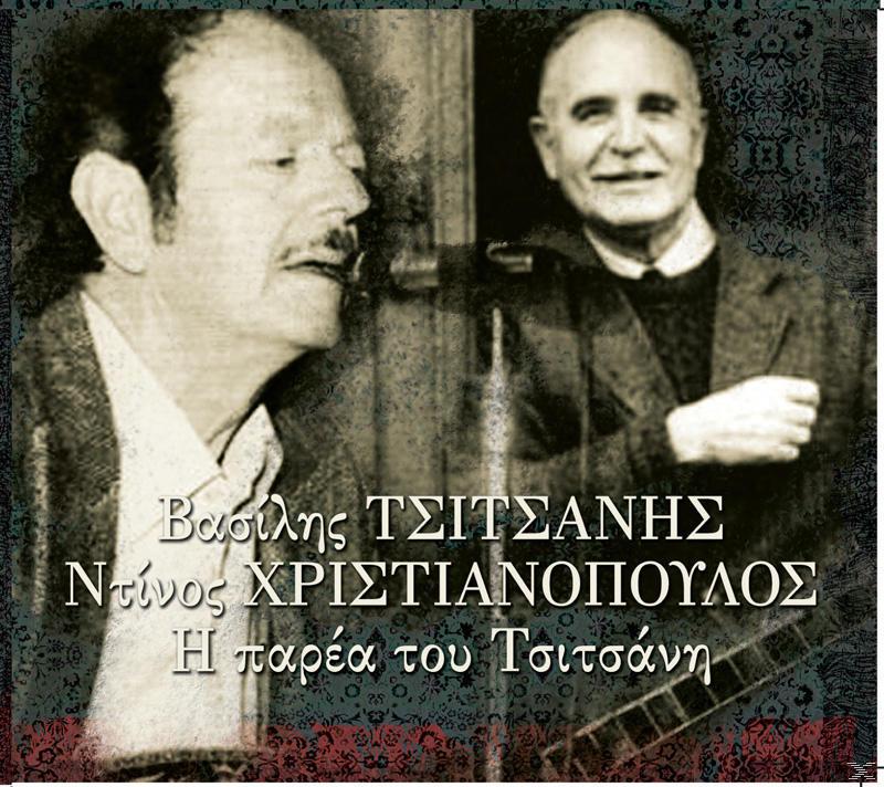 «Πρέπει πρώτα πρώτα να σας πω ότι είχα την απίθανη ευτυχία να γνωρίζω τον  Τσιτσάνη από το 1942 1e9a1e1e99d