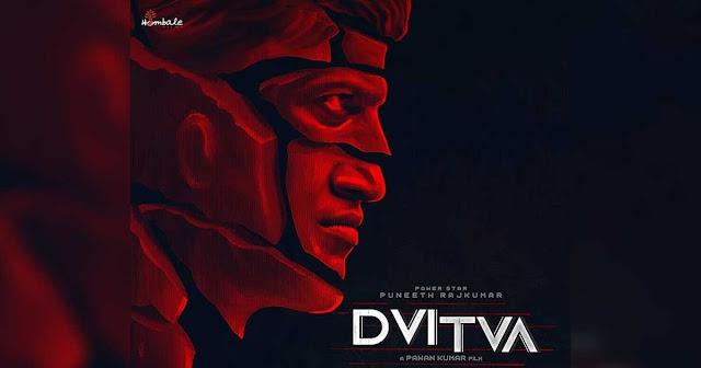 Puneeth Rajkumar upcoming 2021 kannada film 'Dvitva' Wiki, Poster, Release date, Songs list