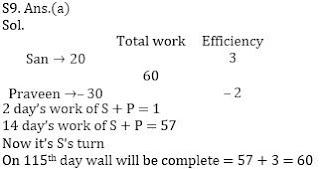 RRB NTPC Mathematics Quiz : 27th September_130.1