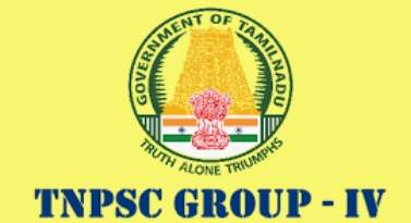 Flash News : TNPSC - குரூப்-4 தேர்வுக்கான கலந்தாய்வு ஒத்திவைப்பு