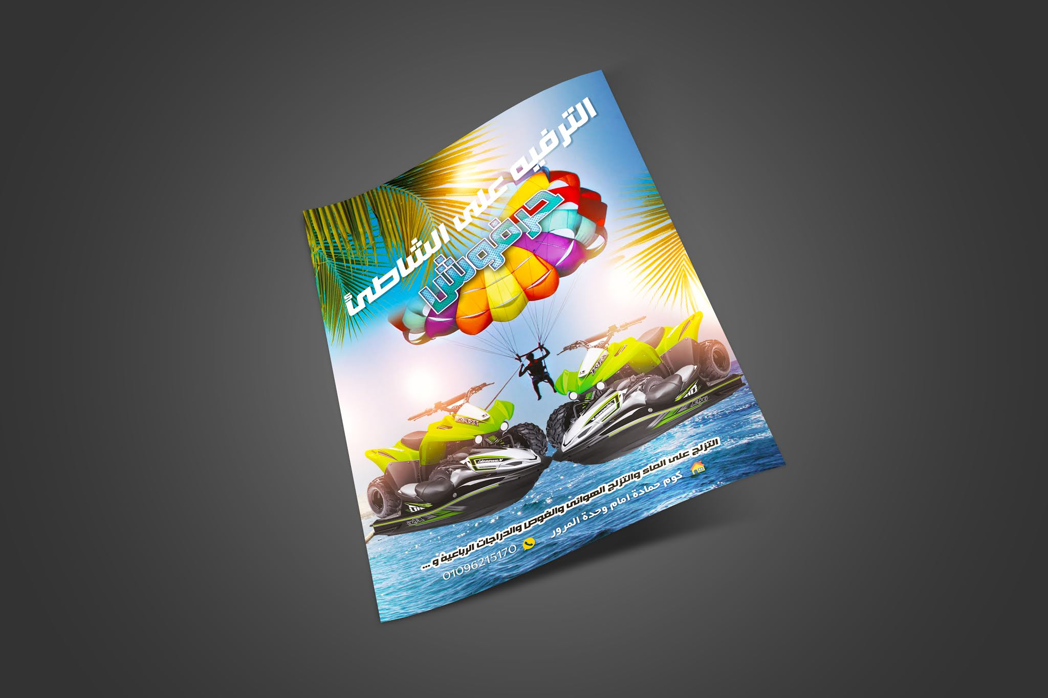 Professional PSD flyer design for swimming, diving and beach equipment
