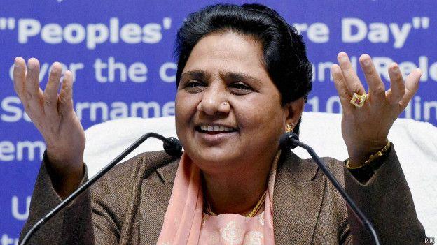 ब्राह्मणों के गांवों में बसपा का 'पैर छुओ अभियान'