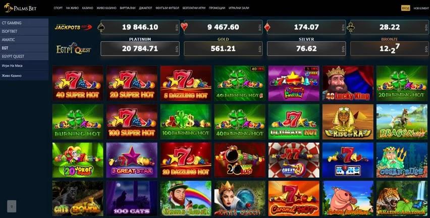 palmsbet slot oyunları