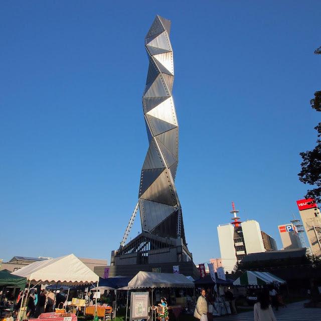 水戸芸術館 アートタワー