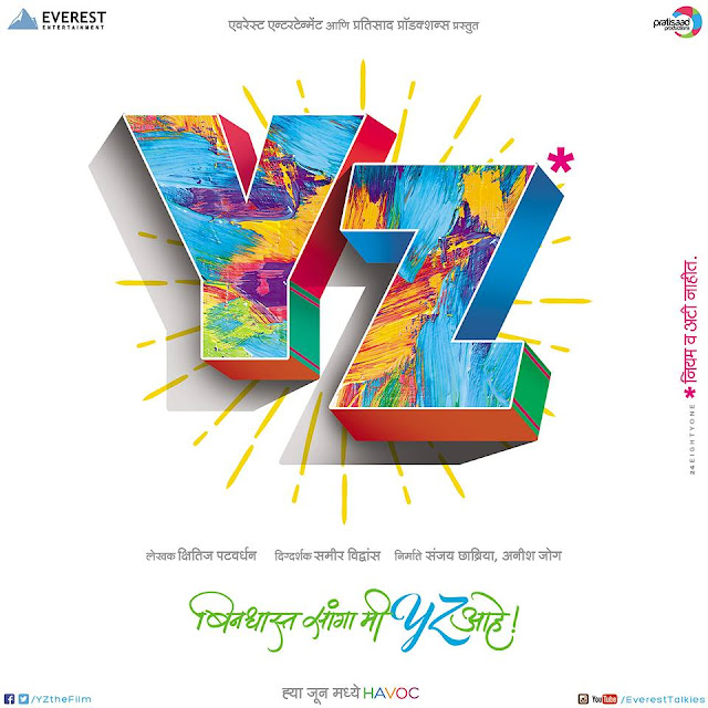Sameer Vidwans comes up with 'YZ'