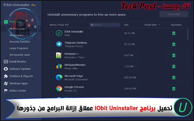 IObit Uninstaller Pro 10.0.2.20