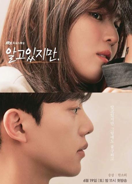 Nonton Drama Korea Nevertheless Episode 1 Subtitle Indonesia