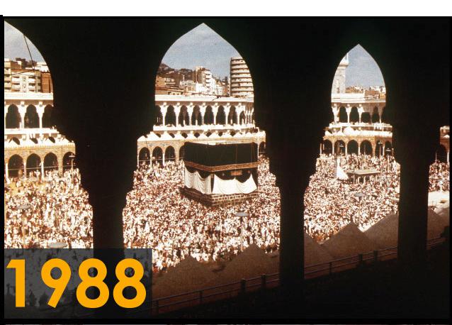 Kaabah 1988, Baitullah,