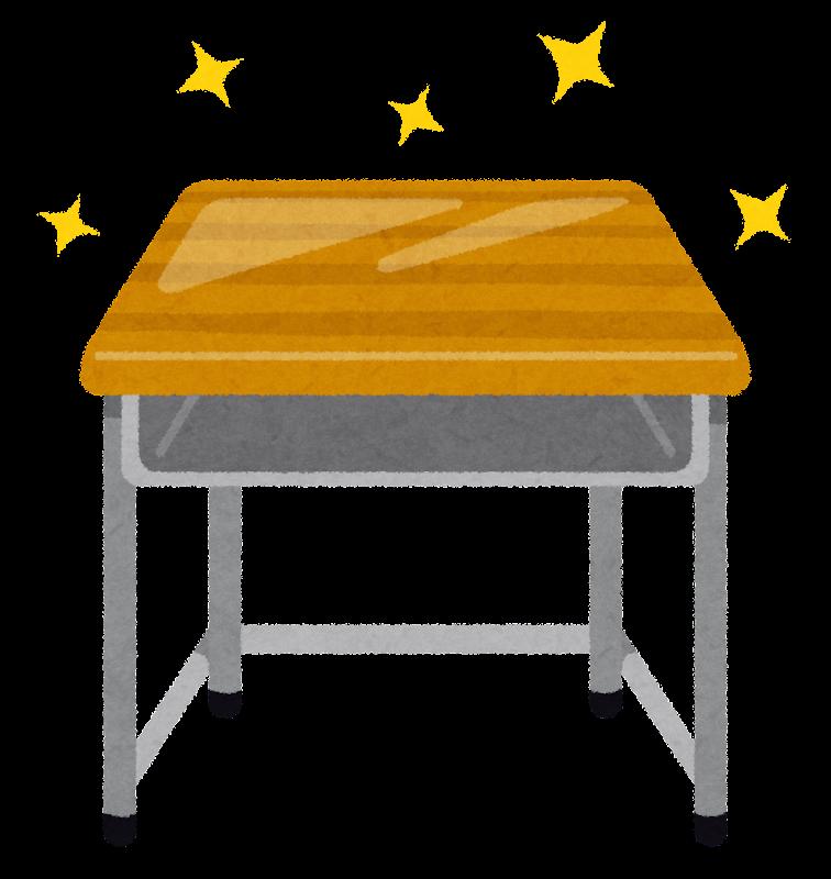 学校の机のイラストきれいな机 かわいいフリー素材集 いらすとや