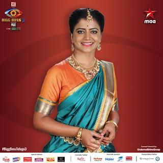 Shiva Jyothi | Savitri Wiki, Bio, Age, Height, Measurements, Salary, Net Worth, Filmography, Movies, Images, Pics