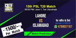 LHQ vs ISU PSL T20 15th Match 100% Sure Today Match Prediction Tips
