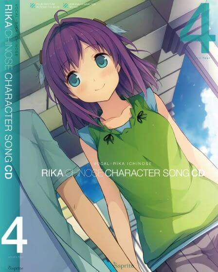 "Ao no Kanata no Four Rhythm CHARACTER SONG CD Volume.4 ""NIGHT FLIGHT"" [FLAC]"