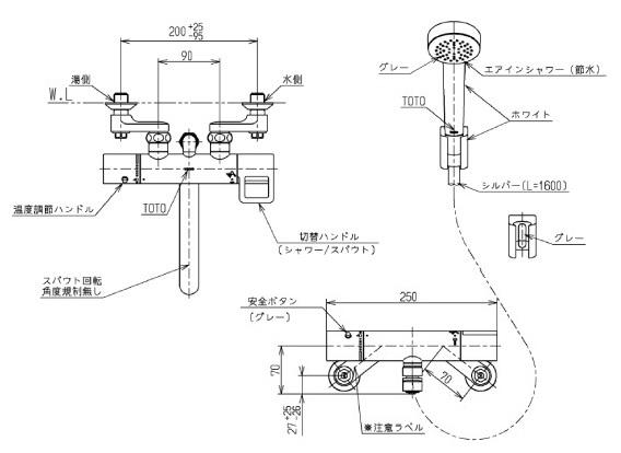 vòi sen nhiệt độ tự động TOTO TMGG40E