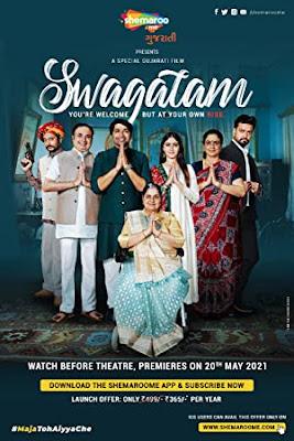 Swagatam (2021) Gujarati 720p | 480p HDRip x264 850Mb | 350Mb