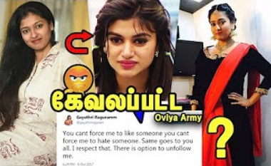 Gayathri Raguram Slams Oviya Army In Twitter | Bigg Boss Gayathri Shcoking Statement About Oviya