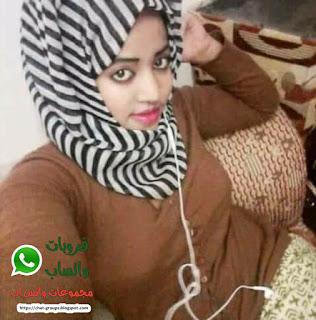 ارقام بنات السودان واتس