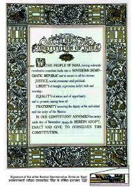भारतीय संविधान क्या खास बनाता है (What makes the Indian Constitution special)