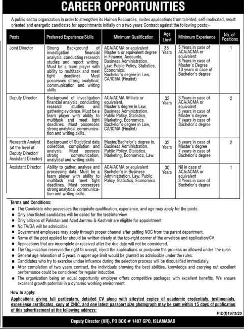 Public Sector Organization Jobs 2020 - 2021 Advertisement in Pakistan