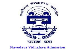 Navodaya Vidhalaya Admission
