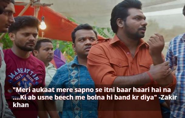 Chacha Vidhayak Hain Humare Best Dialogues